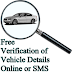Verify Ownership and Documents of Vehicles Online or SMS