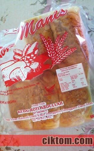 Roti Manis V2 (RM2.00)