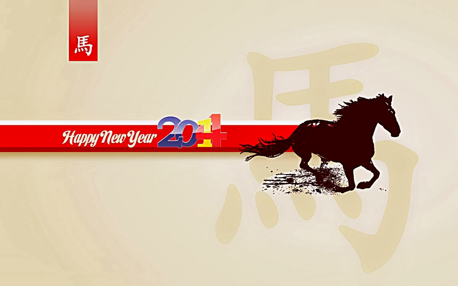 Happy Chinese New Year 2014.7 Lunar Chinese New Year Card Design 2014