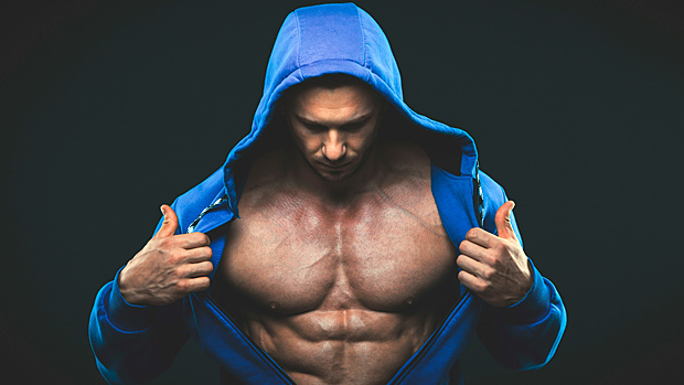 build chest mass