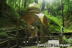 Джерело Богородиці у Крехові