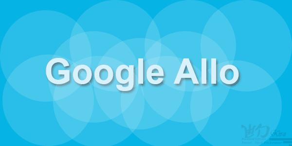 Google Allo, Wd-Kira