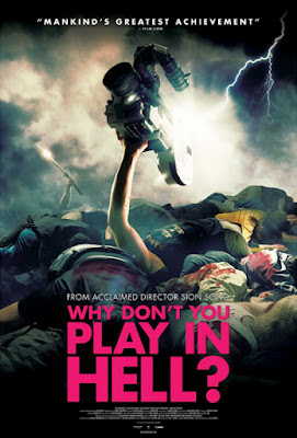 why-don-t-you-play-in-hell-sion-sono