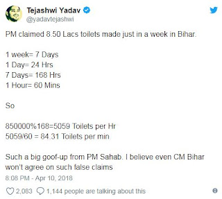 PM Modi Claims 84 Toilets Per Minute