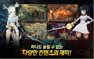 크리스탈하츠 FOR KAKAO / CRYSTAL HEARTS 1.6306 VIP MOD