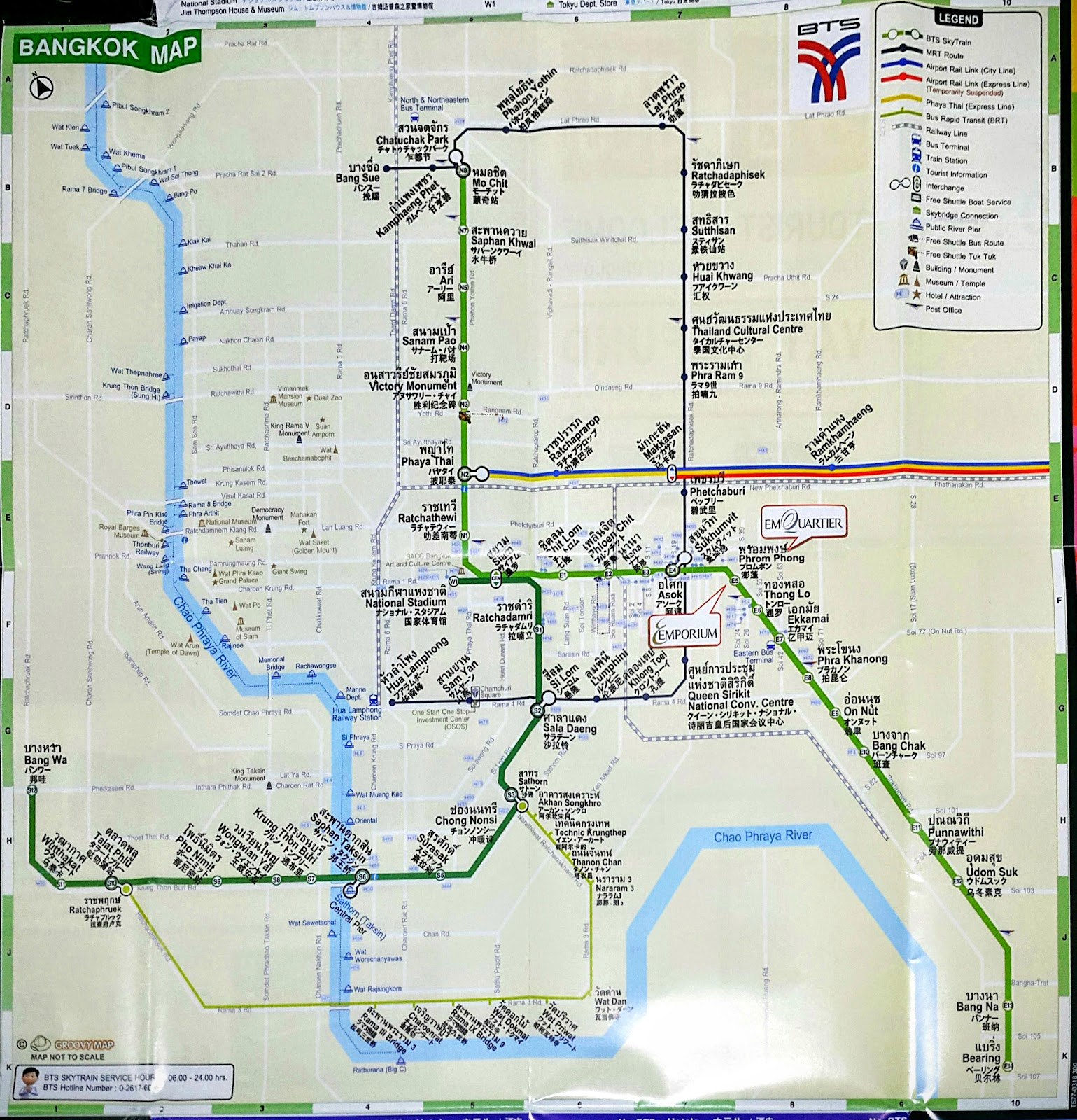 Bangkok Tourist Maps