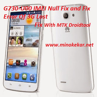 Huawe G730 U00 IMEI Null Error Fix & Fix With Error Of 3G Lost By Min Oke Kar