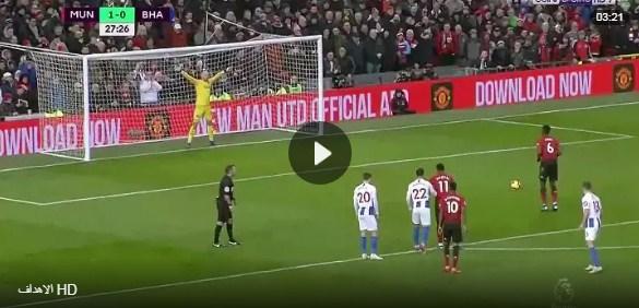 ملخص واهداف فوز مانشستر يونايتد على برايتون 2 - 1 السبت  19-01-2019 الدوري الانجليزي
