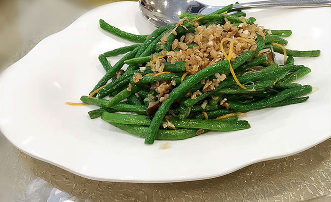 Cai-Pu French Bean