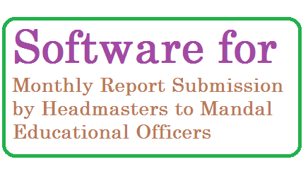 Monthly Report Software | Monthly Student Particulars Submission Software Download  | Monthly Teachers Particulars Submission Software Download | Monthly Report Submission by Headmasters to Mandal Educational officers Every Month.  monthly-report-submission-software-download