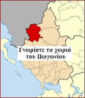 https://vostiniotis.blogspot.gr/p/blog-page_69.html