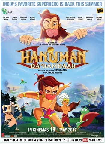Hanuman Da Damdaar 2017 Hindi Movie Download