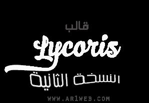 تحميل اغنية ارفع راسك فوق انت مصرى mp3