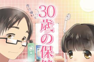 30-sai no Hoken Taiiku BD Subtitle Indonesia Batch