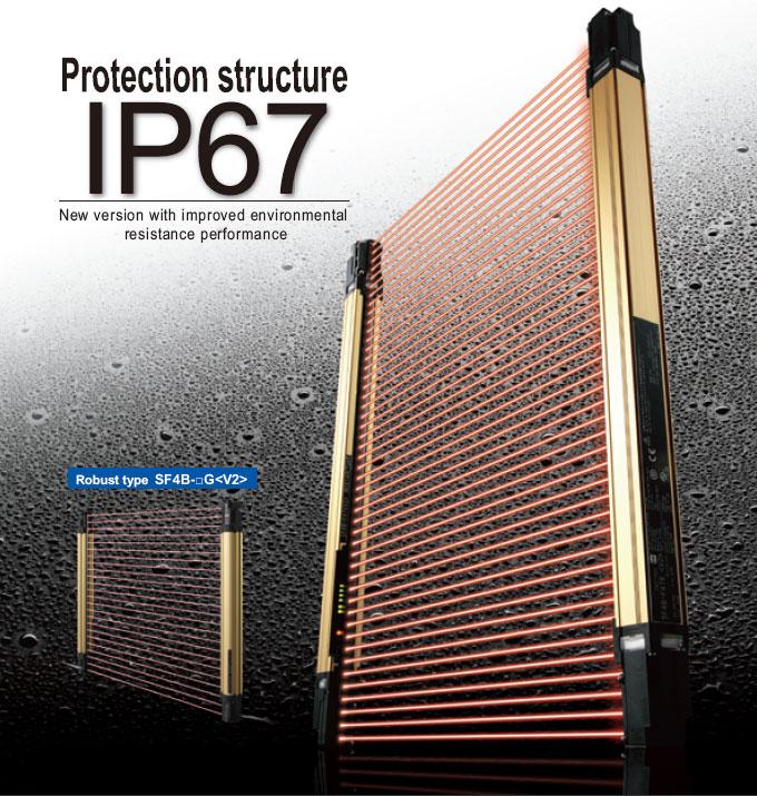 Panasonic SF4B Light Curtain