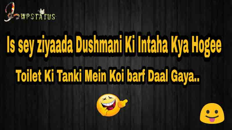 Funny Quotes In Hindi With Images For Whatsapp The Mercedes Benz