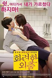 Download Love Lesson (2013) HDRip 720p Subtitle Indonesia