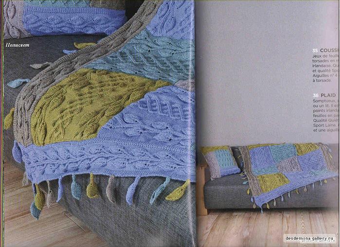 Patron Crochet Manta Cuadrados Hojas