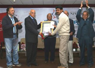 अनुसृजन सम्मान, आइसेक्ट यूनिवर्सिटी, भोपाल - Aanusrijan Samman, Aisect University, Bhopal