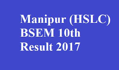 BSEM 10th Result 2017