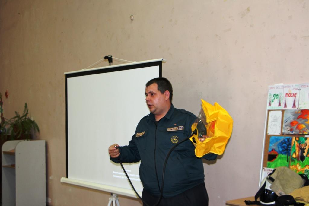 Начальник пожарной части вязьма фото сотрудников