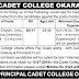 The Cadet College Okara Jobs