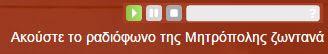 http://immaroniaskomotinis.gr/