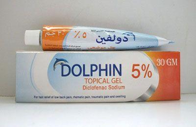 سعر ودواعى إستعمال دولفين جيل Dolphin مسكن للألام ومضاد للروماتيزم