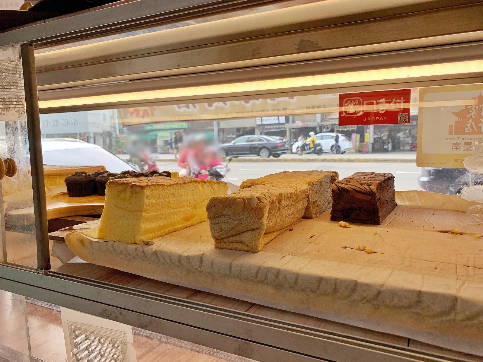 台南中西區美食【橘香合-蛋糕職人】古早味蛋糕