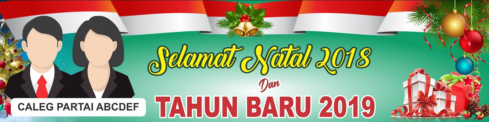 Desain Banner Selamat Natal 2018 dan Tahun Baru 2019 cdr ...