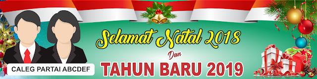 Desain Banner Selamat Natal dan Tahun Baru 2019 cdr
