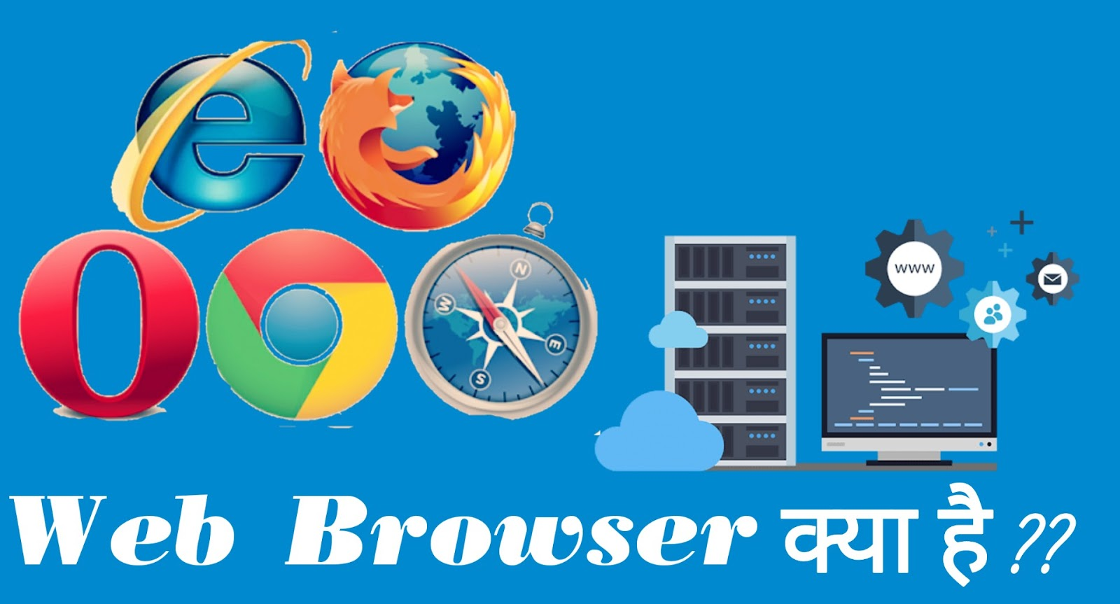 Web_Browser