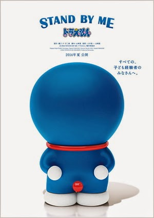 Stand By Me Doraemon (2014)   Movies