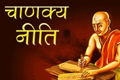 Acharya Chanakya's Best Quotes for Everyone in Hindi