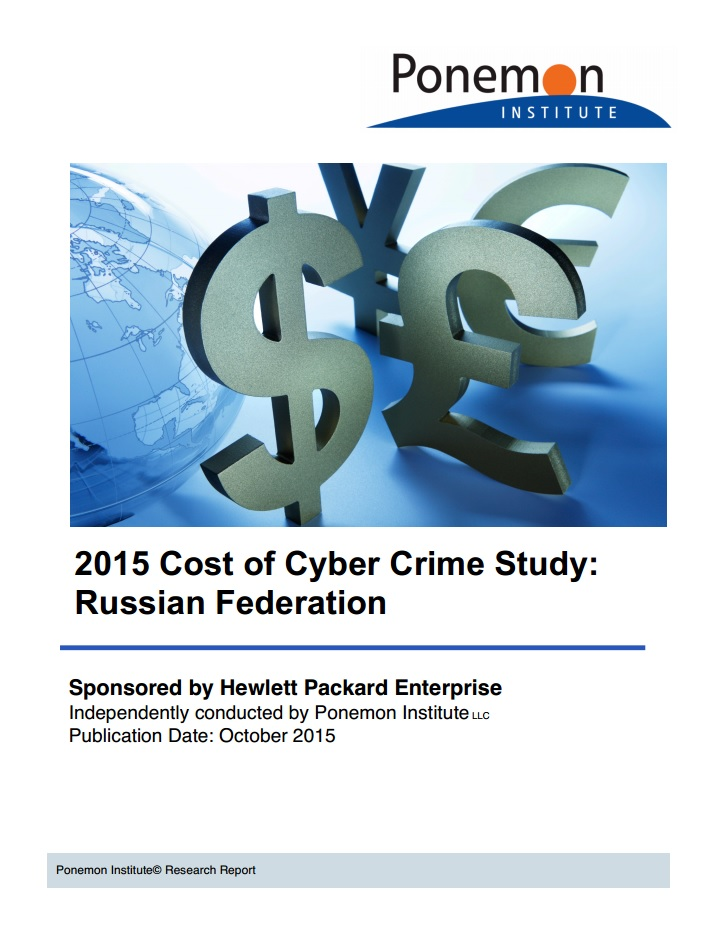 a research paper on cyber crime