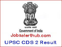 UPSC CDS 2 Result