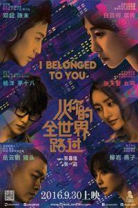 Nonton Drama I Belonged to You (2016) Movie Sub Indonesia
