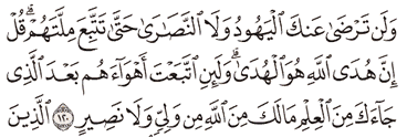 Tafsir Surat Al-Baqarah  Ayat 116, 117, 118, 119, 120