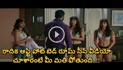 http://toptenvideos2016.blogspot.in/2016/09/radhika-apte-bold-scene.html