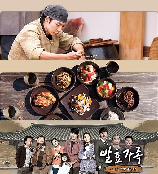 Kim guk jin dating games 4