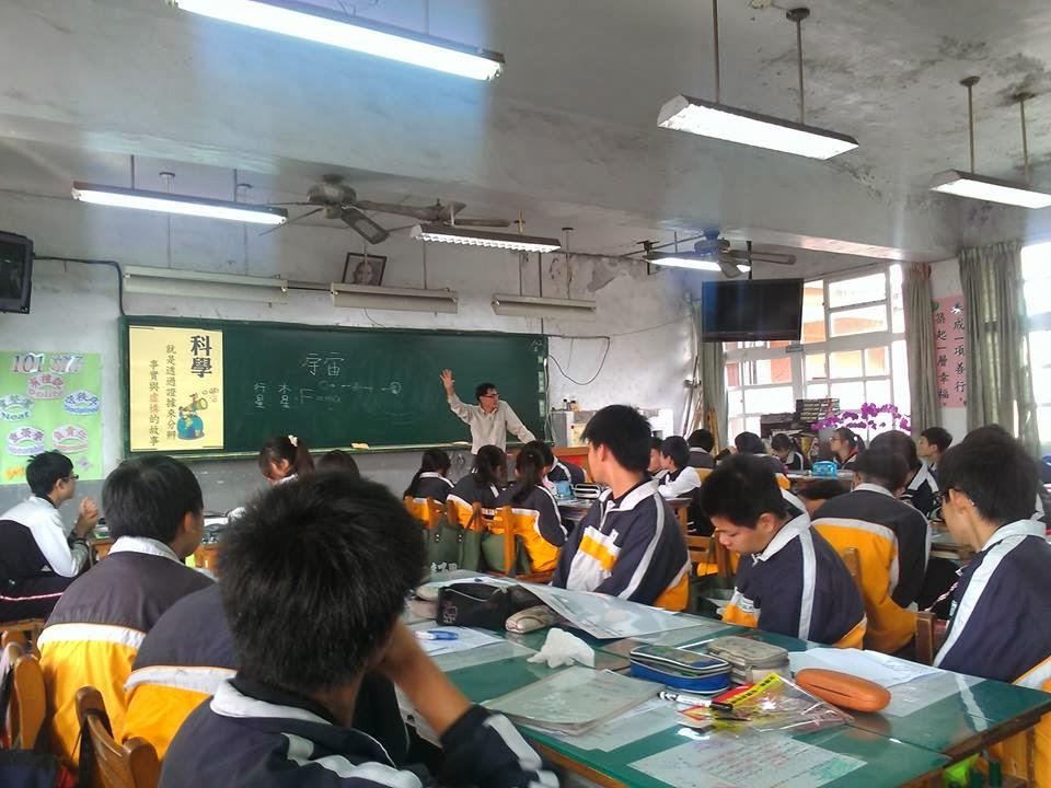 犀牛王的教育與鐵道小窩: 102.12.11鹿鳴國中教學輔導分組合作學習