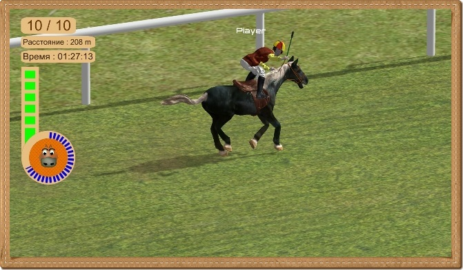Horse Racing 2016 PC Games Gameplay