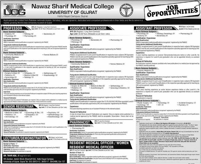 Medical Teaching Jobs in Nawaz Sharif Medical City Jobs UOG Jobs in Pakistan for Doctors Jobs