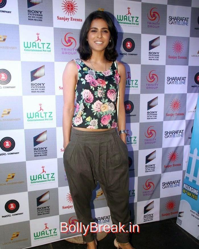 Film 'Sharafat Gayi Tel Lene' Music Launch, Tena Desae, Talia Benston Hot Pics At Film 'Sharafat Gayi Tel Lene' Music Launch