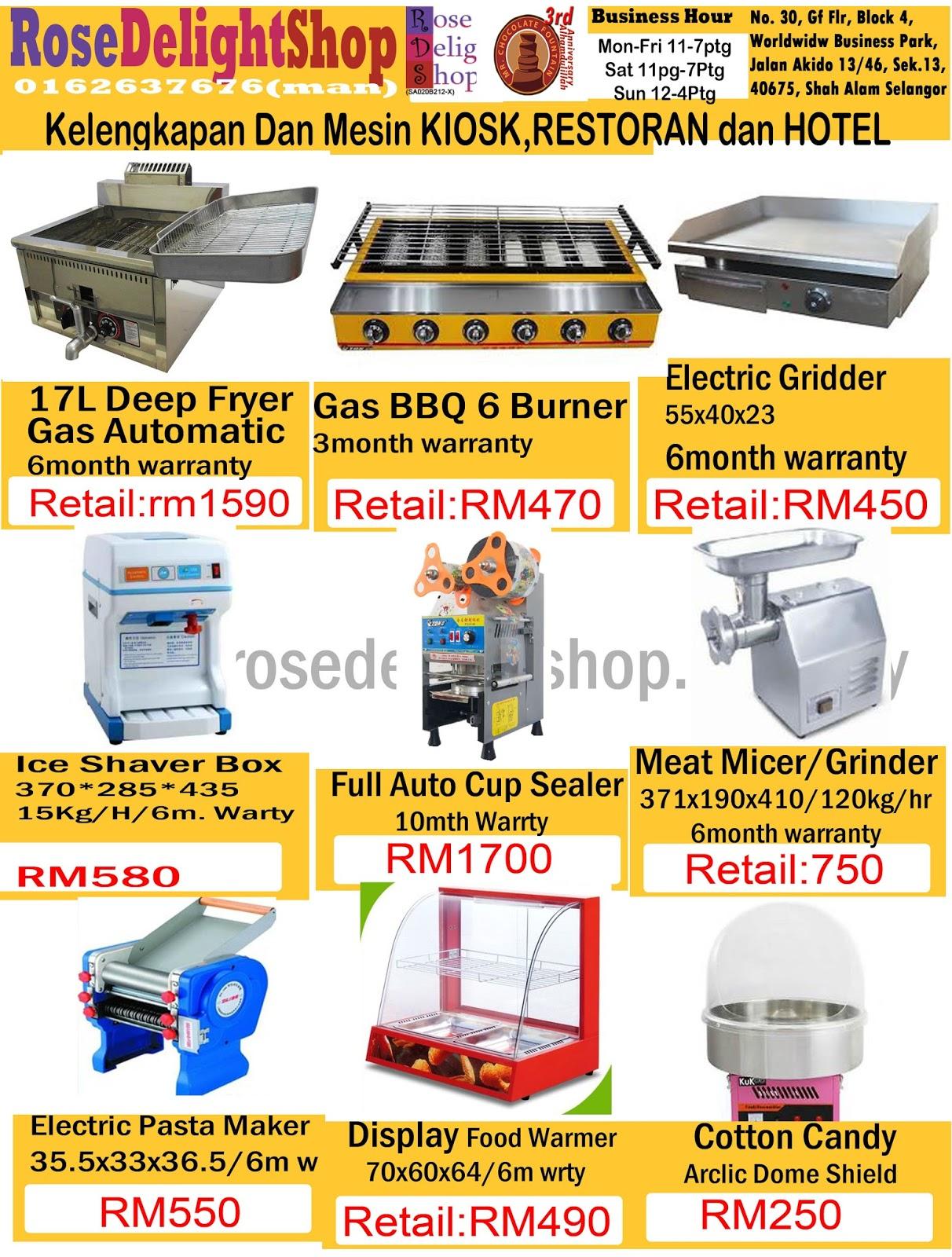 17liter Automatic Gas Deep Fryer Rm1590