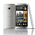 HTC One SmartPhone Full Specifications