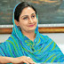 Harsimrat Kaur Badal Mobile Number, Contact Number, Email id