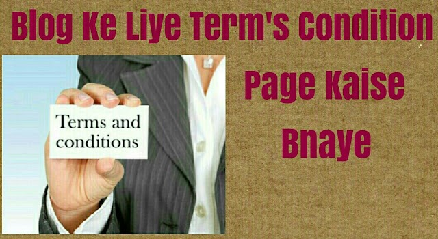 Terms and conditions Page Kaise Bnaye