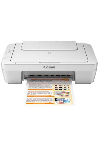Canon PIXMA MG2120 CUPS Printer Download Driver