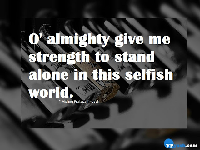 O Almighty give me strength to stand alone quotes
